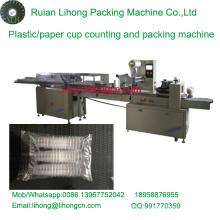 Lh-450 Triple-Row Einweg-Papier Cup Zähl- und Verpackungsmaschine