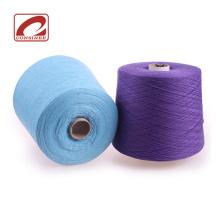 купить кашемировую шерсть козьей пряжи магазин по вязанию