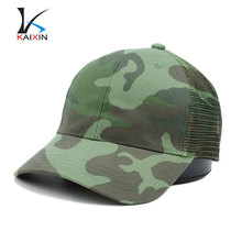 2017 fashion men's good time flexfit custom mesh camo trucker hat
