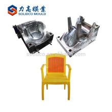 2018 fabricantes profesionales de moldes de sillas de plástico de producción