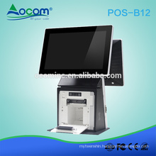 POS-B12 Windows J1900 android all in one pos terminal with NFC optional