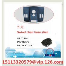 PP TK for Swivel Chair Base Shell