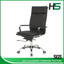 Anji настоящие кресла для сидения