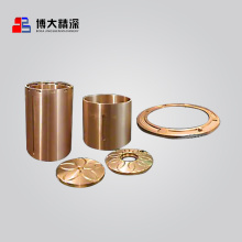 Metsos Cone Crusher Spare Parts Eccentric Bushing