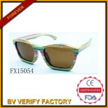Gafas de madera colorida moda 2015 (FX15054)