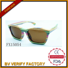 Fashion 2015 Colourful Wooden Glasses (FX15054)