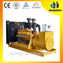 660kw elektrische Generatoren 825kva Dieselkraftwerk