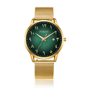 Arabic Makers Dial Minimalist SS Quartz Mesh Watch