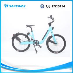 Sharing electric bike 250w 24 inch wheel electric bike