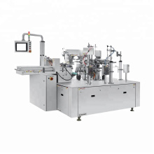 Automatic Premade Double Pouch Rotary Doypack Bag Food Packaging Machine