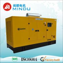 AC Single Phase Output Type Generator Set