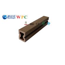 Poutrelle composite en plastique bois 40X30mm WPC