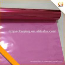 Красная ПЭТ защитная пластиковая пленка