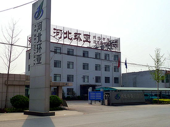 Power Cable Supplier In china