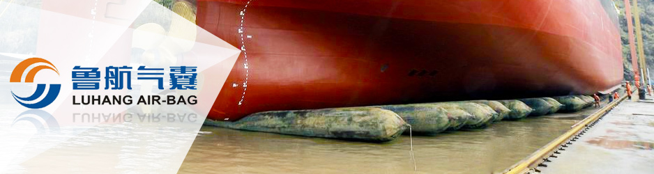 China Marine Fender, Gummi Fender, Schiff Airbag, Oberfläche Bojen ...