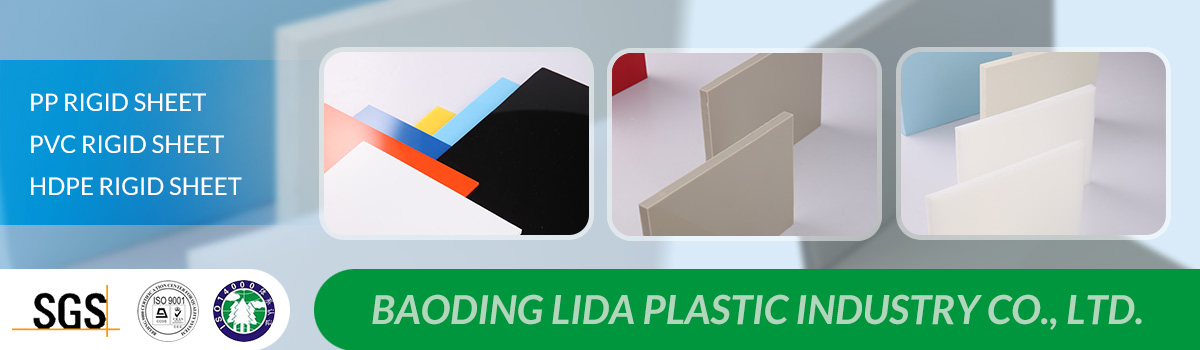 China PVC Rigid Sheet,PVC Pipe,PE Pipe Manufacturer and Supplier