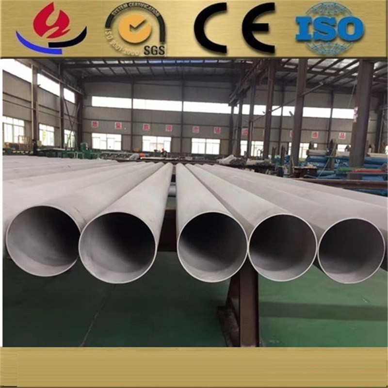 High Heat Resistance Corrosion 309S 309 Stainless Steel Plate