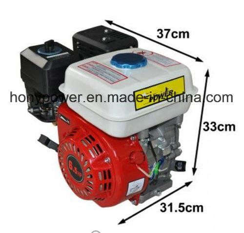 5.5HP 4-Stroke Air Cooled Gasoline Engine