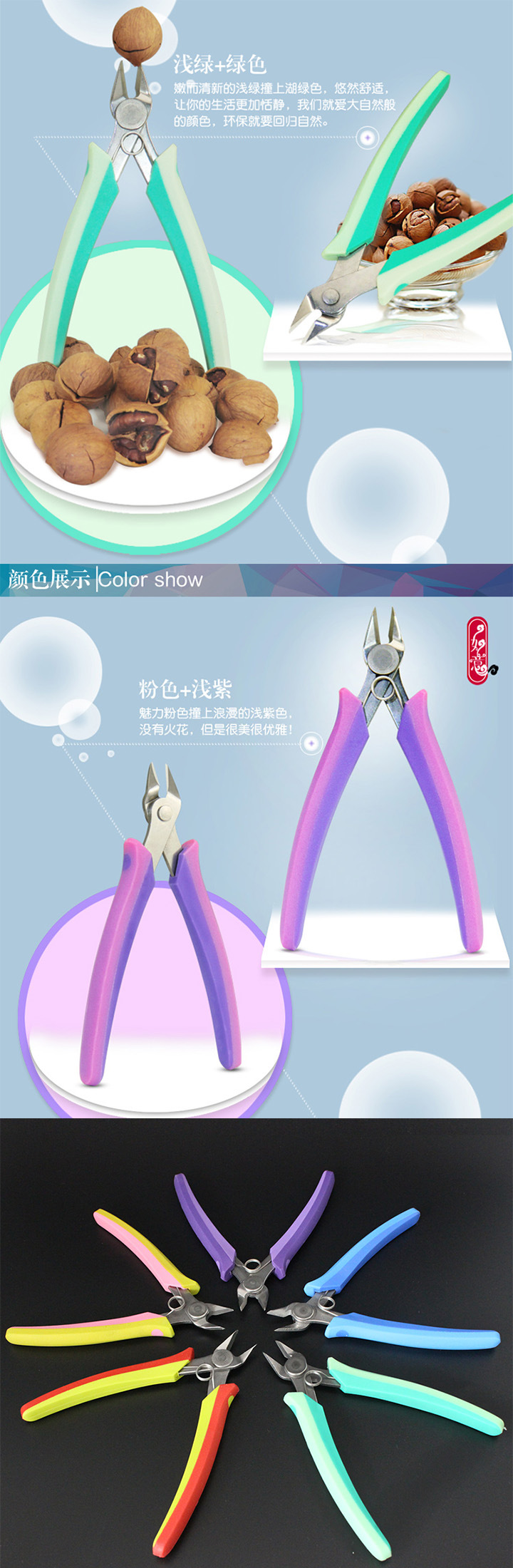 colorful Side Snips Flush Cutting Pliers Diagonal Electrical Wire Cable Cutter Plier