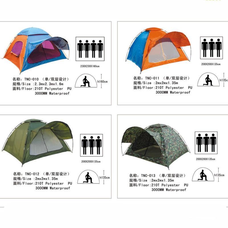 Free Shipping Carp Fishing Tent Carp Fishing Bivvy
