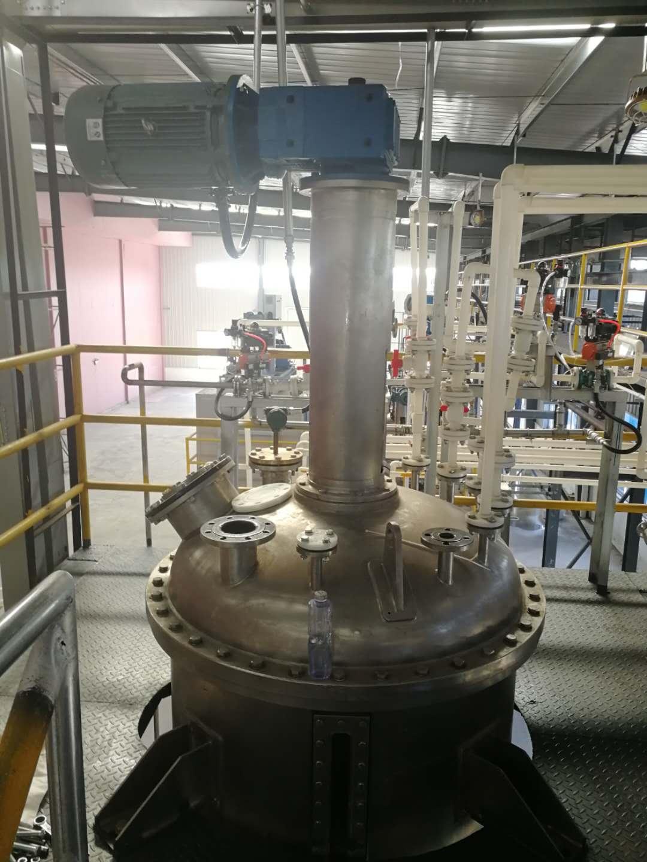 Biological Fermentation Tank