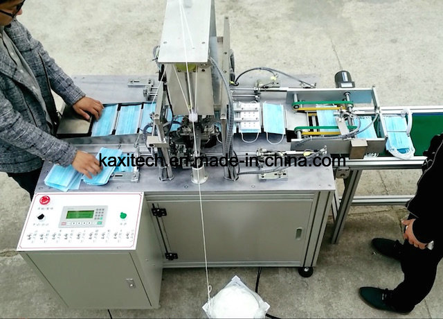 Many Types of Face Mask Machine