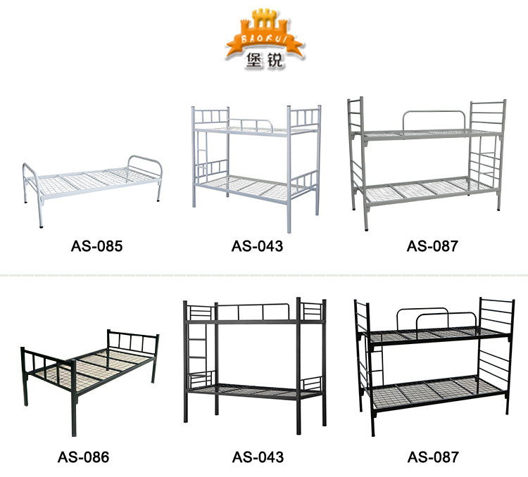 Factpry Strong Capacity Best Selling Steel Metal Bunk Bed