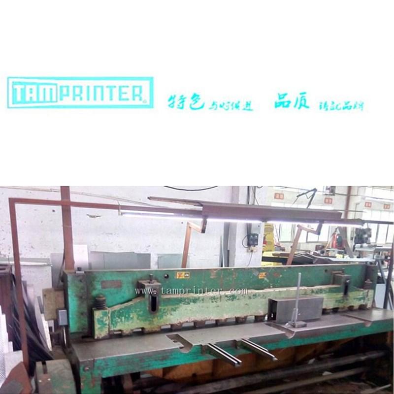 TM-IR1500-15 15m Glass Infrared Heater Tunnel Dryer