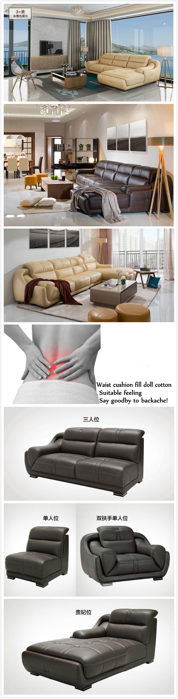 High Quality Leather Sofa, Sofa with Corner, Factory Price (A849)