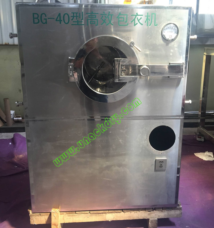 Bg-10 Tablet Film Coating Machine