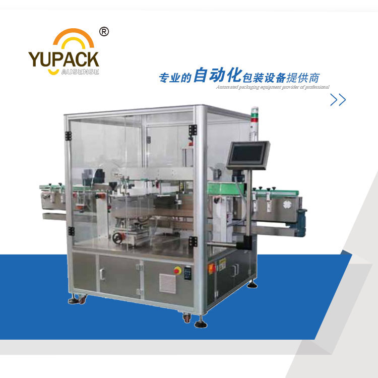 Self Adhesive Sticker Front & Back Two Sides Labeling Machine for Olive Oil