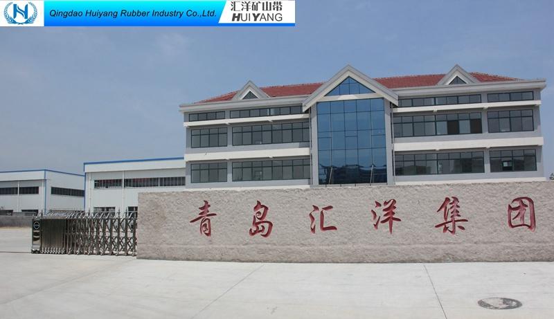 Manufactory Price Ep Multi-Ply Fabric Rubber Heat Resistant Conveyor Belt