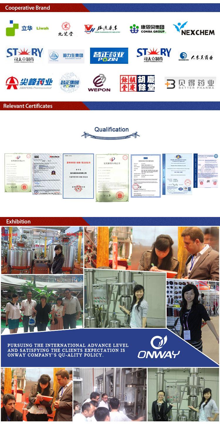 Fj High Efficent Factory Price Pharmaceutical Batch Reactor
