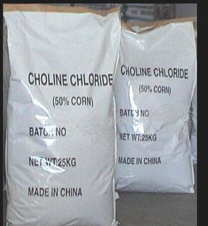 New Choline Chloride for Sale