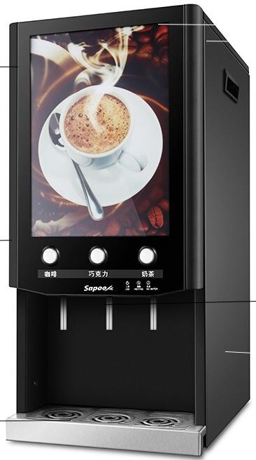 Fully Automatic Mini Instant Commercial Coffee Machine Sc-71103pk