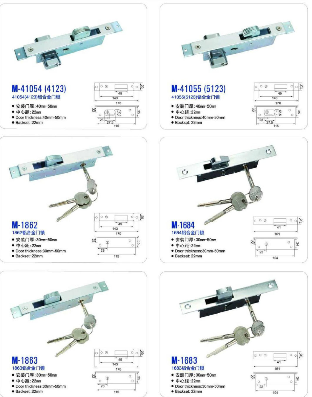 Aluminium Door Lock/ Hook Lock