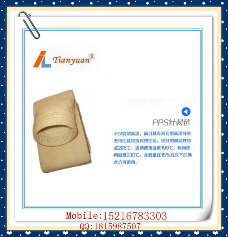 Dust Filter Cloth PPS Needle Filter Bag