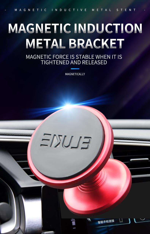 Magnetic car phone holder base dash 360° rotation
