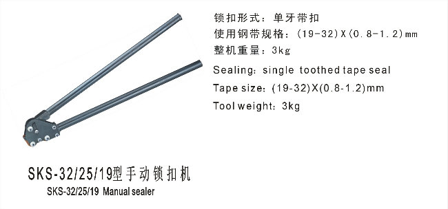 Banding Tools with Steel Bands (SKLS-32)