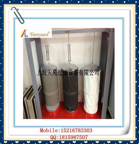 Alkali Free E-PTFE Fiberglass Filter Bag for Iron Alloy