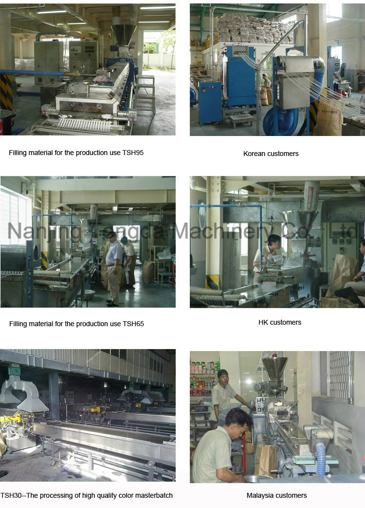 Masterbatch Plastic Cable Extruder Line