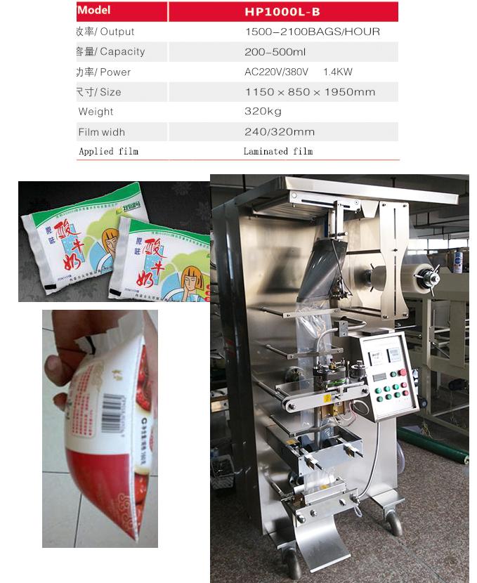 Liquid Auto Packaging Machine Shampoo Tooth Paste Cream Fruit Jam Packing Machine