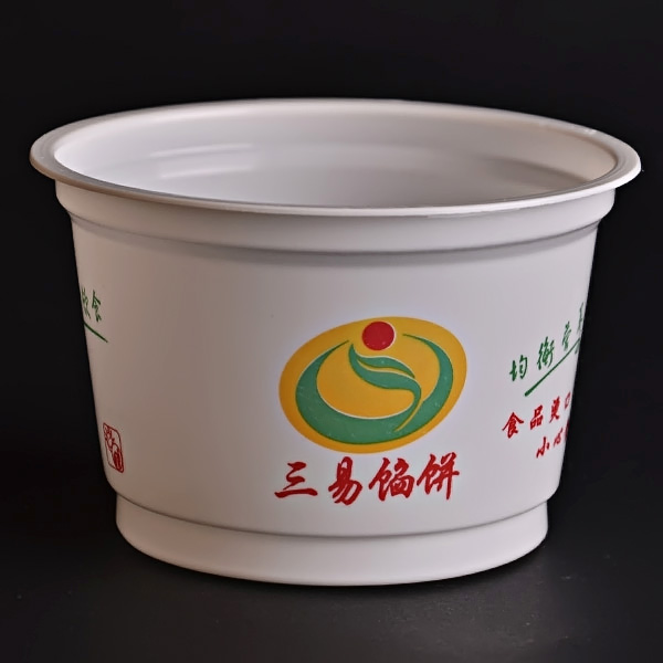 E-Co Friendly of Disposable Soup and Salad Dessert Bowl