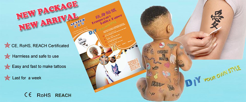 Water Transfer Tattoo Sticker with Temporary Feature for Inkjet and Laser