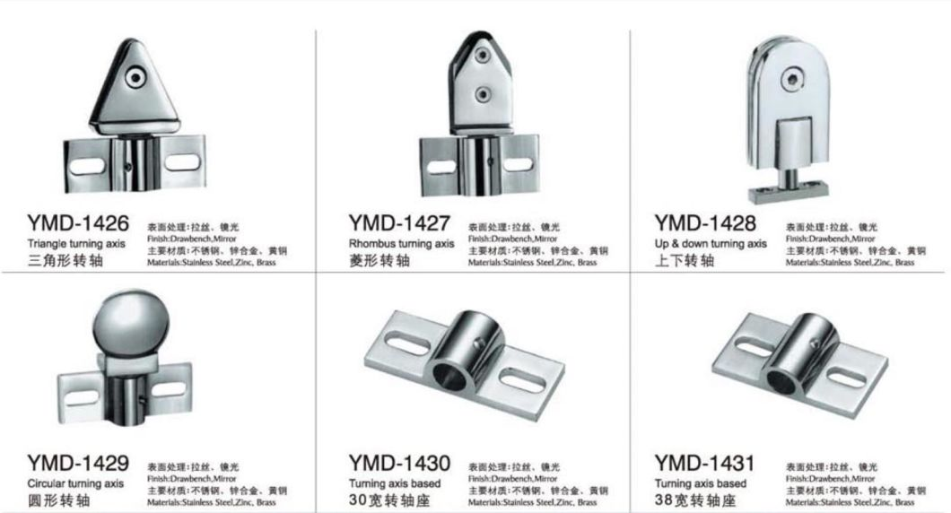 High-End Custom Stainless Steel Glass Door Hardware Accessories Turning Axis