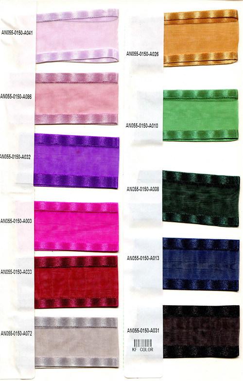 Metallic Golden & Multicolor Metallic Ribbon for Clothing/Garment/Shoes/Bag/Case