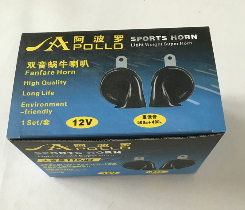 Hot Selling Hella Type Snail Horn Car Horn Motorcycle Horn