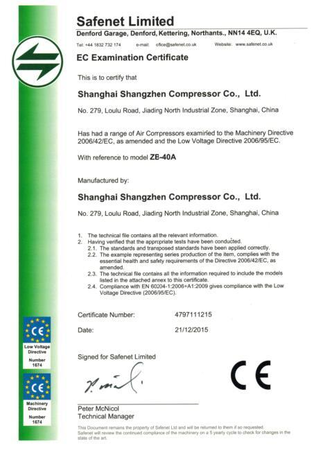 Water Cooling Air Compressor/High Pressure Air Compressor/Pet Blow Molding Machine/Oil Free Air Compressor