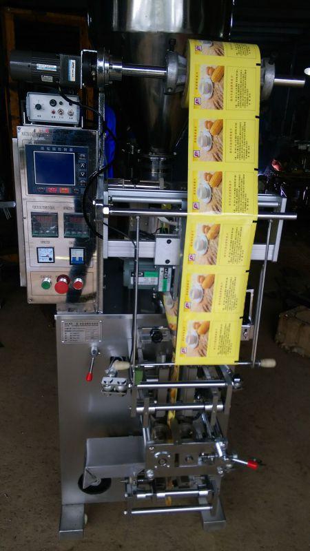 Small Bag Packaging Machine 1-20g Sugar Stick Packaging Machine