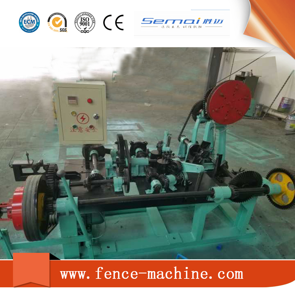 Automatic Double Strands Barbed Wire Machine